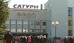 электрокотлы для дома купить в Москве