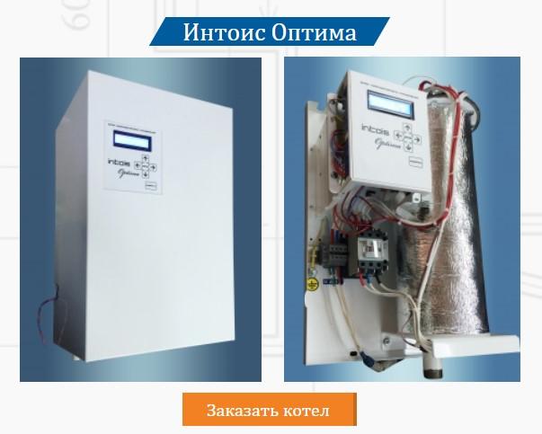 Электрокотел ИнтоисОптима 9 кВТ