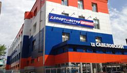 Электрокотлы Интоис Оптима работают в Савёловском ТЦ